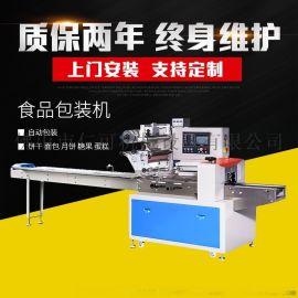厂家供应月饼包装机 多功能食品枕式包装机