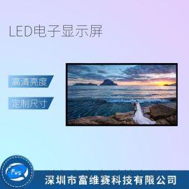 P3会议室LED显示屏表贴全彩室内广告高清大屏