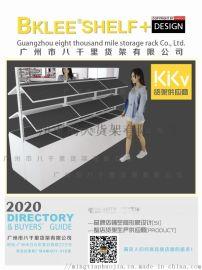 2020年广州快时尚KKV货架设计定制