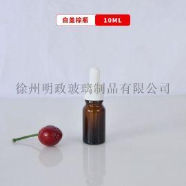 茶色瓶避光瓶密封瓶玻璃瓶精油瓶化妆品瓶分装瓶