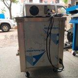 供应超声波清洗机 多槽数显清洗油渍 灰尘清洗机