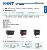 湘湖牌KFB3-63D16A/2P微型断路器低价