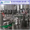 飲料灌裝機械 液體全自動灌裝機