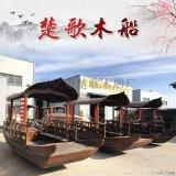 十堰郧西装饰餐船娱乐的木船制造