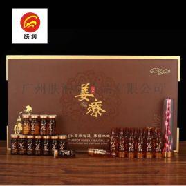 广州肤润化妆品公司OEM贴牌代加工姜疗套姜养套姜丹