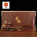 廣州膚潤化妝品公司OEM貼牌代加工姜療套姜養套姜丹