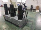 ZW32-40.5电站型真空断路器 630A
