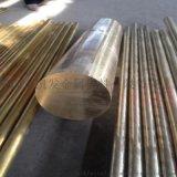 C3602 C3604黄铜棒 无铅环保铜棒