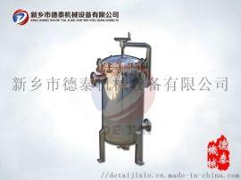 供应德泰大流量高精度快速便捷操作式多袋式过滤机