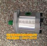CB-KPHL32/32/32/16-BFP齿轮油泵