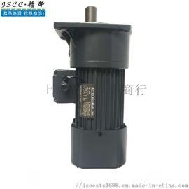 750W三相变频调速电机 JSCC精研小型电动机