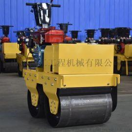 直销压路机小型手扶式双钢轮汽油压路机