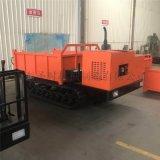 履带运输车 圣时机械 泥泞路面运输车