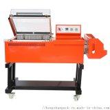 宏展二合一熱收縮包裝機 收縮膜包裝機 熱收縮機