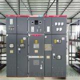 KYN28A高壓成套開關設備配電室平面佈置/配電箱