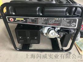 泽腾品牌5KW汽油发电机 SH6500E