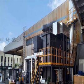 专业沸石转轮分子筛吸附工业VOCs效率高