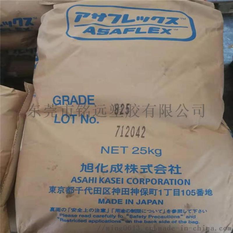 K胶 增韧剂日本旭化成 510