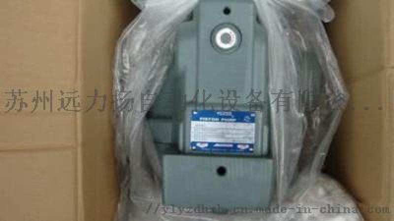 油泵PV2R14-8-136-F-RAAA-31