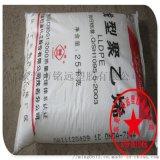 LLDPE 茂名石化 DFDA-7042 薄壁制品