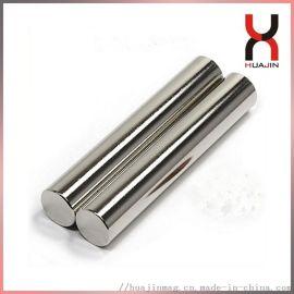 磁力棒厂家供应强力除铁磁棒 磁铁棒 永磁磁棒