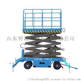 剪叉式升降机,移动式升降机,电动升降机