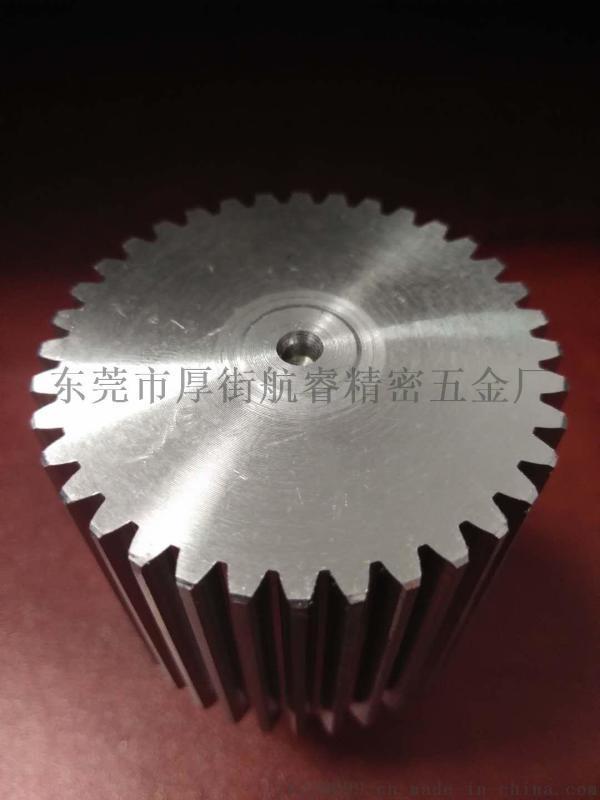 行星减速机不锈钢齿轮齿轴 东莞齿轮齿轴