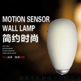 亞馬遜PIR人體感應燈USB充電樓道閣樓感應壁燈