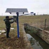 太阳能供电无线远传超声波明渠流量