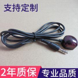 专用红外接收线 HDMI红外延长线 音响带线接收头