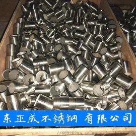 江西不锈钢大小头厂家,供应304不锈钢大小头配件