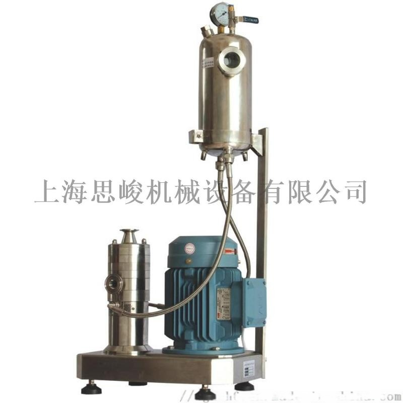 水性环氧乳液乳化机