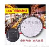太陽能充電一體露營燈地攤燈UFO飛碟戶外照明應急燈