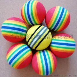 生产EVA玩具球 彩色球 海绵球可定制