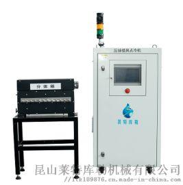 模具冷却设备高压点冷机 苏州莱特库勒高压点冷机