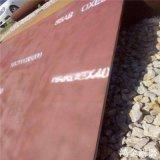 瑞典焊达400耐磨板 瑞典400钢板 原厂质保