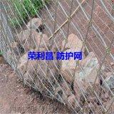攀枝花钢丝网,重庆绿化钢丝网。四川钢丝绳防护网厂家