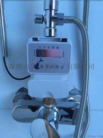廊坊刷卡水控机批发 杜绝浪费计时计量 刷卡水控机