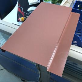 重庆铝条板吊顶 咖啡色铝扣板 200铝条板