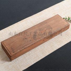 松木复古佛珠收纳盒长方形简约扣盖