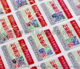 武汉不干胶印刷,卷筒不干胶印刷,防伪不干胶印刷