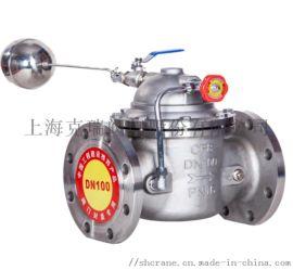 100X-16P浮球阀   水位控制阀