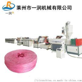 PP水冷撕裂膜捆扎绳设备 撕裂膜机拔丝生产线