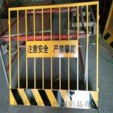 基坑护栏 电梯防护门  电梯口安全防护门