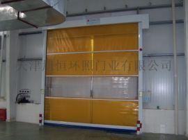 天津工业快速卷帘门XHHZ-JLM