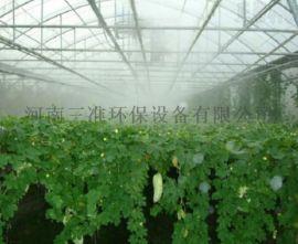潍坊人造雾设备厂家,蔬菜大棚加湿喷雾设备