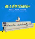 厂家直销 铝型材三轴数控加工中心 质保一年