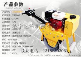 手扶单轮压路 柴油单钢轮压路机 振动压路机厂家