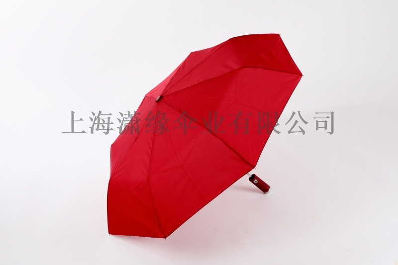 商务礼品伞自动折伞晴雨广告伞折叠伞定制源头工厂