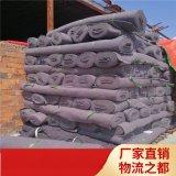 4mm混凝土養護毯 工地防止沙土流失毯